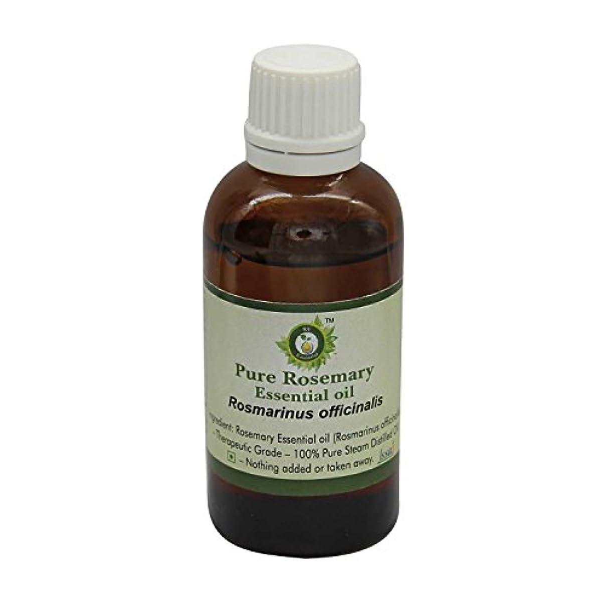 降臨内なるアーカイブR V Essential ピュアローズマリーエッセンシャルオイル30ml (1.01oz)- Rosmarinus Officinalis (100%純粋&天然スチームDistilled) Pure Rosemary...
