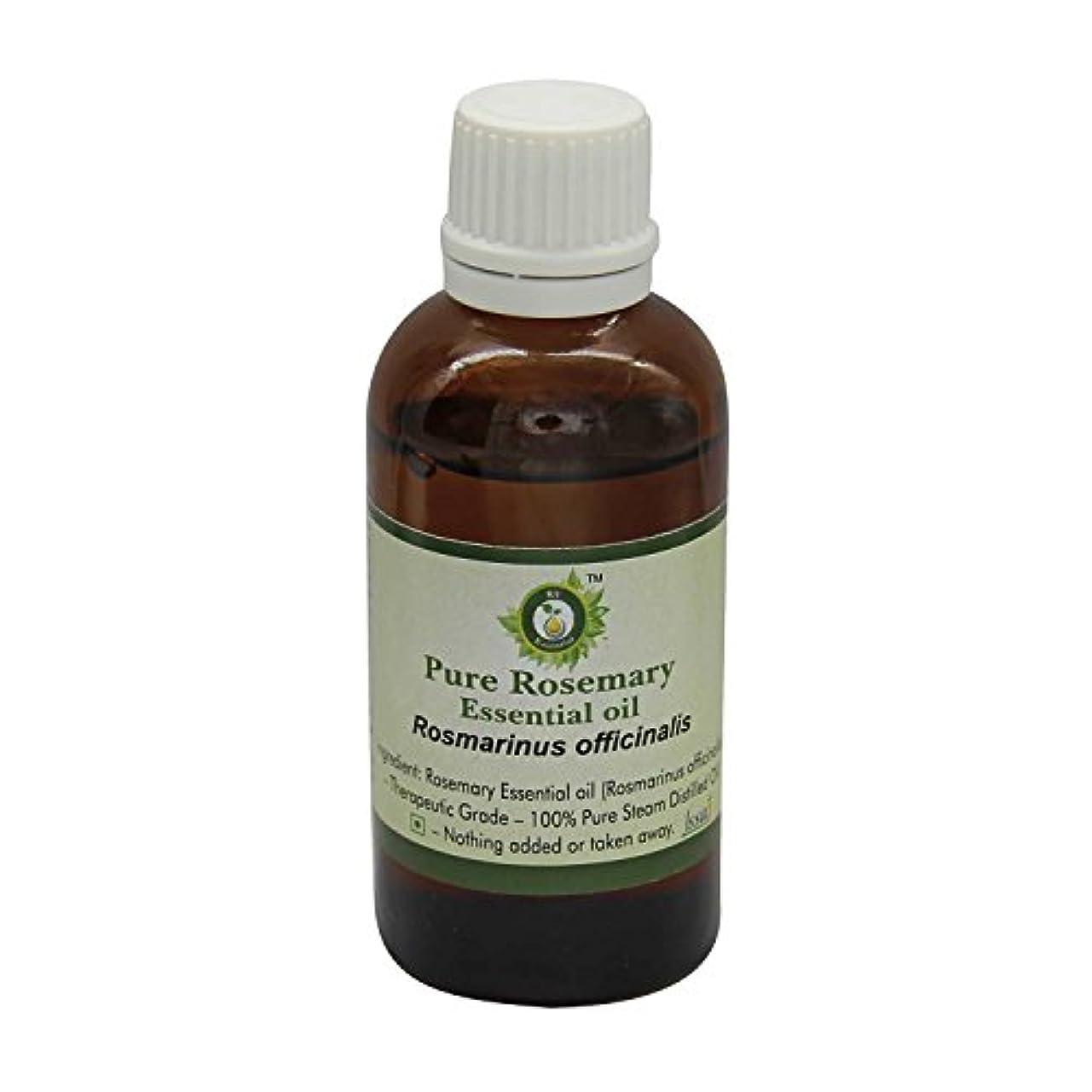 精神医学命題レビューR V Essential ピュアローズマリーエッセンシャルオイル30ml (1.01oz)- Rosmarinus Officinalis (100%純粋&天然スチームDistilled) Pure Rosemary...