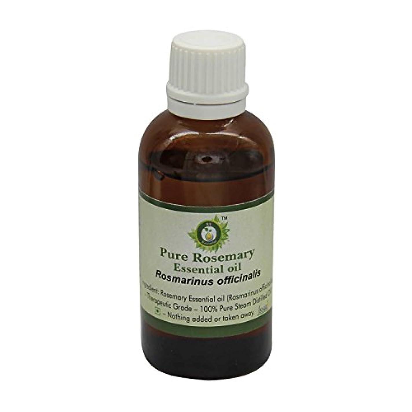 とまり木受信唇R V Essential ピュアローズマリーエッセンシャルオイル30ml (1.01oz)- Rosmarinus Officinalis (100%純粋&天然スチームDistilled) Pure Rosemary...