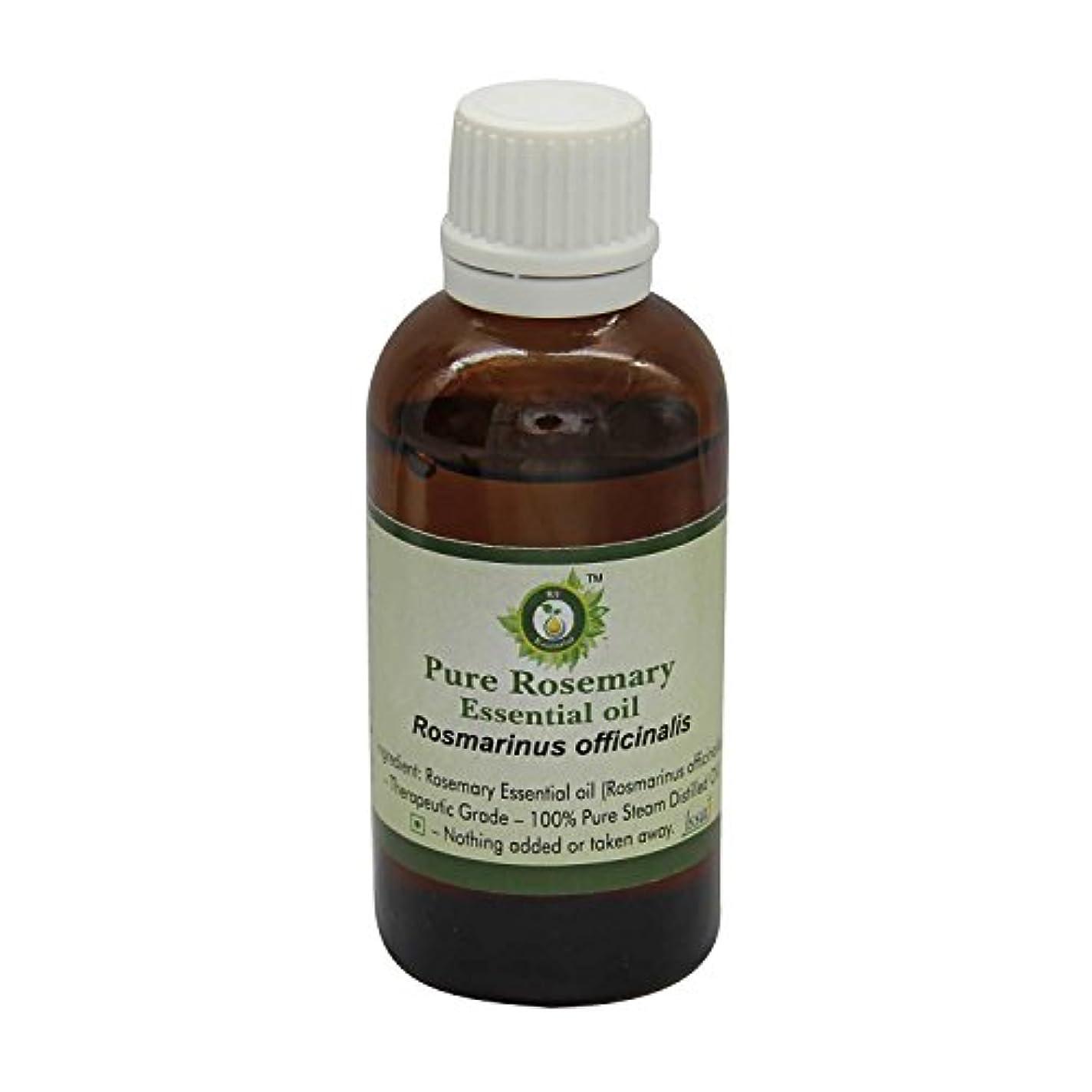 問い合わせる遠え教会R V Essential ピュアローズマリーエッセンシャルオイル30ml (1.01oz)- Rosmarinus Officinalis (100%純粋&天然スチームDistilled) Pure Rosemary...