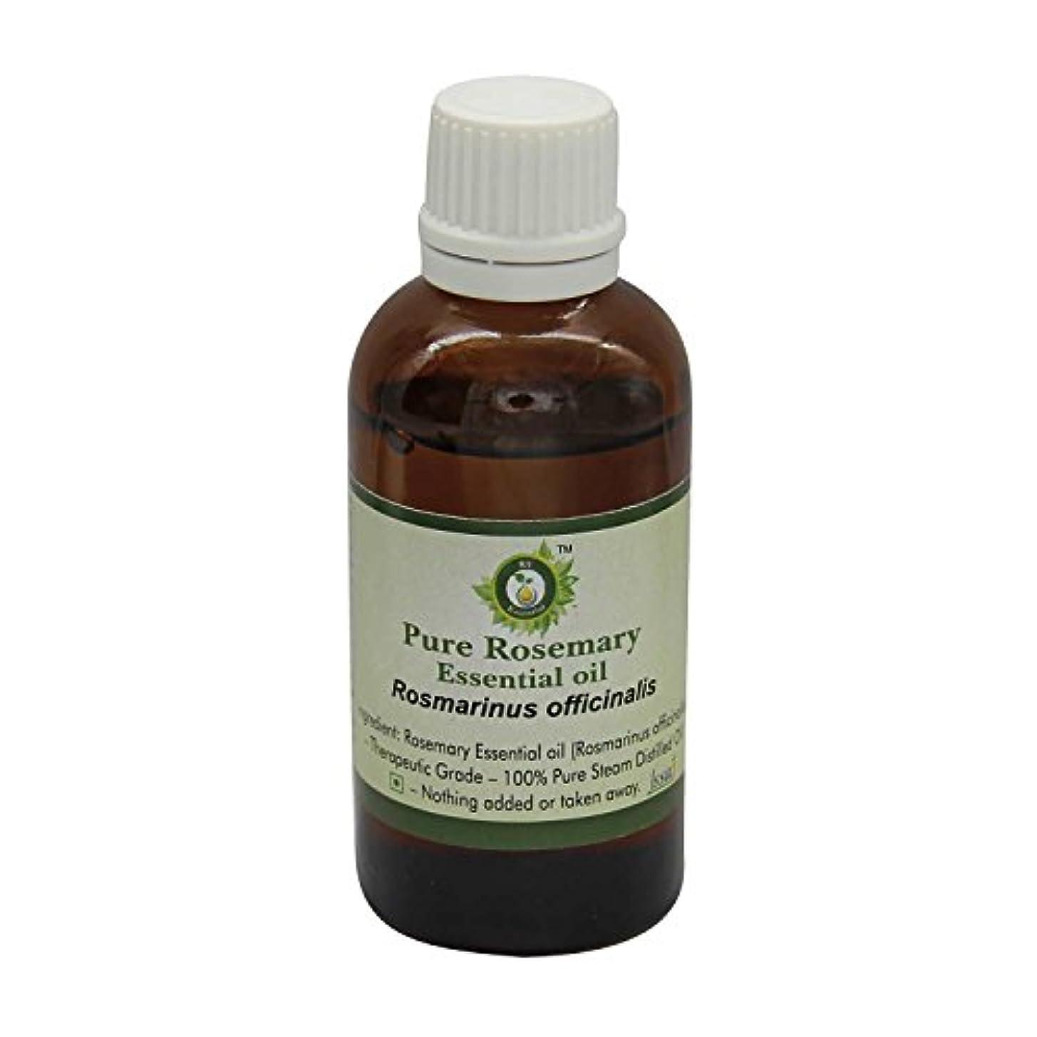 ジャンル圧縮された忘れるR V Essential ピュアローズマリーエッセンシャルオイル30ml (1.01oz)- Rosmarinus Officinalis (100%純粋&天然スチームDistilled) Pure Rosemary...
