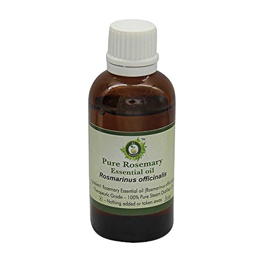 思慮深い追加するドラムR V Essential ピュアローズマリーエッセンシャルオイル30ml (1.01oz)- Rosmarinus Officinalis (100%純粋&天然スチームDistilled) Pure Rosemary...