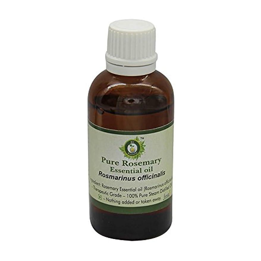 猟犬平方種をまくR V Essential ピュアローズマリーエッセンシャルオイル30ml (1.01oz)- Rosmarinus Officinalis (100%純粋&天然スチームDistilled) Pure Rosemary...