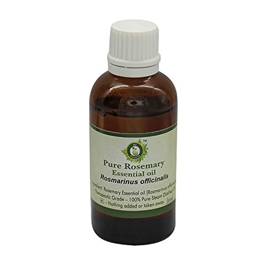 巨大な切手ラリーベルモントR V Essential ピュアローズマリーエッセンシャルオイル30ml (1.01oz)- Rosmarinus Officinalis (100%純粋&天然スチームDistilled) Pure Rosemary...