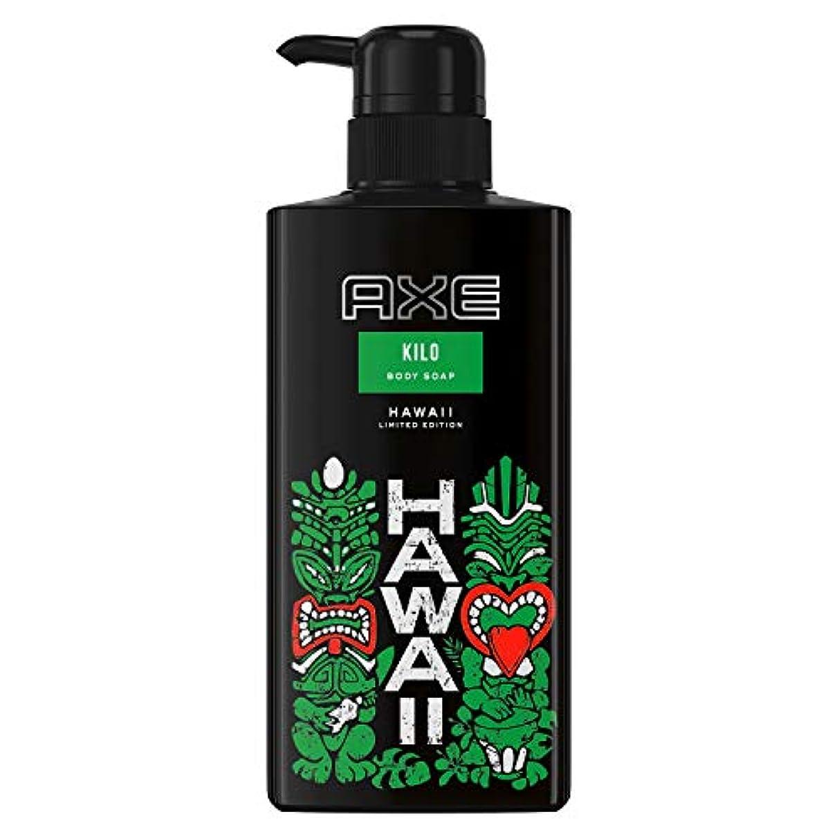 完全に乾くすり減るおとうさんアックス フレグランス ボディソープ キロ ポンプ (アクアグリーンの香り) 400g