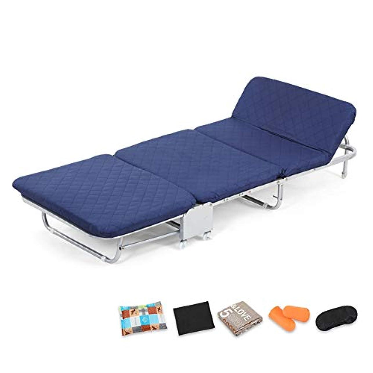 エネルギー石灰岩醸造所マットレス付きシングル折りたたみベッド、調節可能な背もたれ付き折りたたみ式ラウンジチェア、自宅用無料枕(ブルー) (サイズ さいず : 90x180x26CM)