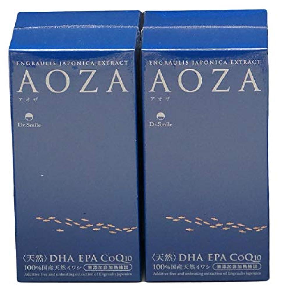 アルファベット天計り知れないAOZA - アオザ300粒 2個セット ドクタースマイル オメガ3(DHA?EPA?コエンザイムQ10)含有サプリメント