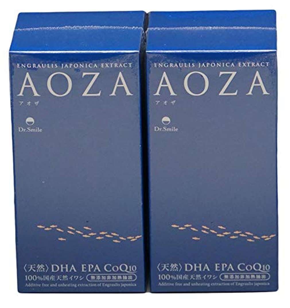 批判カロリー証明するAOZA - アオザ300粒 2個セット ドクタースマイル オメガ3(DHA?EPA?コエンザイムQ10)含有サプリメント