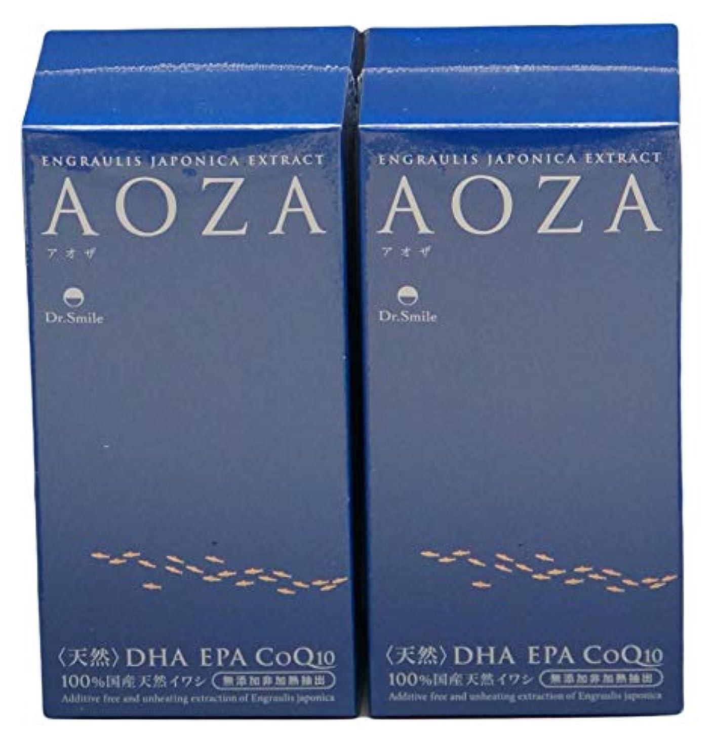 稚魚確認一流AOZA - アオザ300粒 2個セット ドクタースマイル オメガ3(DHA?EPA?コエンザイムQ10)含有サプリメント