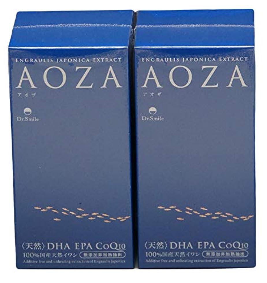 のヒープ効率的ヒョウAOZA - アオザ300粒 2個セット ドクタースマイル オメガ3(DHA?EPA?コエンザイムQ10)含有サプリメント