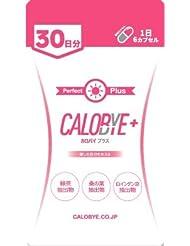 韓国で爆売れのダイエットサプリ CALOBYE+(カロバイプラス)