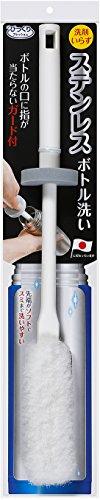 サンコー びっくりフレッシュ びっくりステンレスボトル洗い 水筒 ボトル ホワイト BH-20