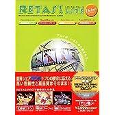 RETAS!LITE Debut for Windows