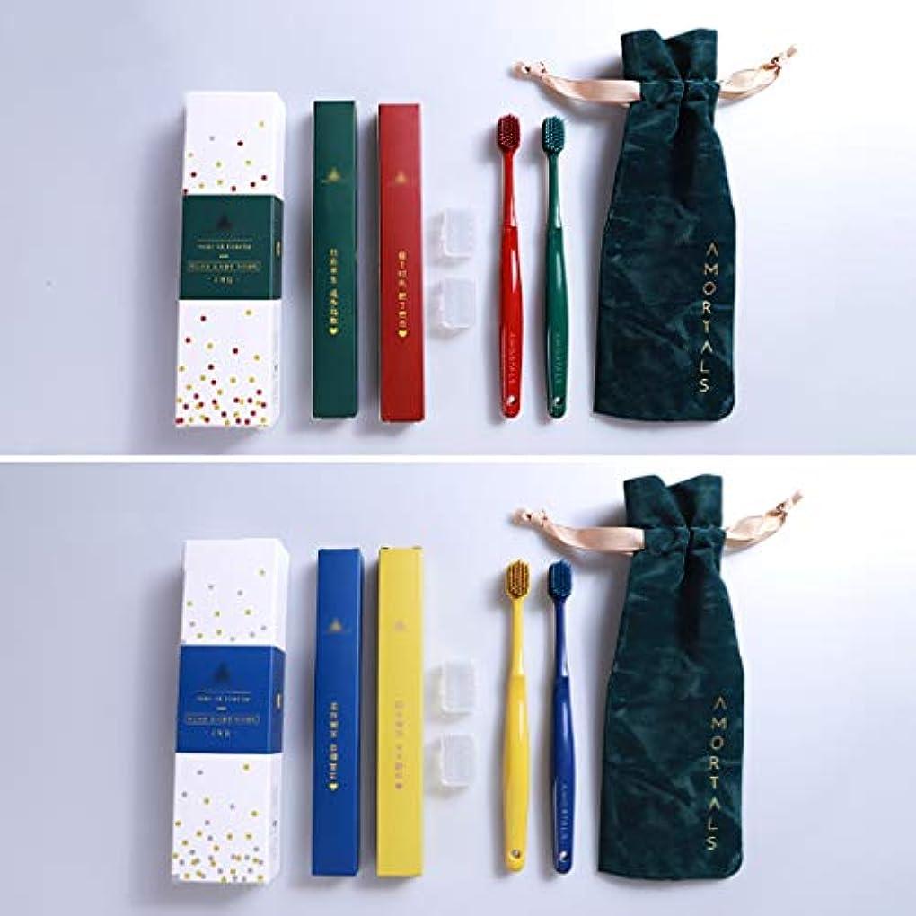 肯定的首謀者メロドラマ竹炭歯ブラシ、大人の家庭用4スティック歯ブラシ