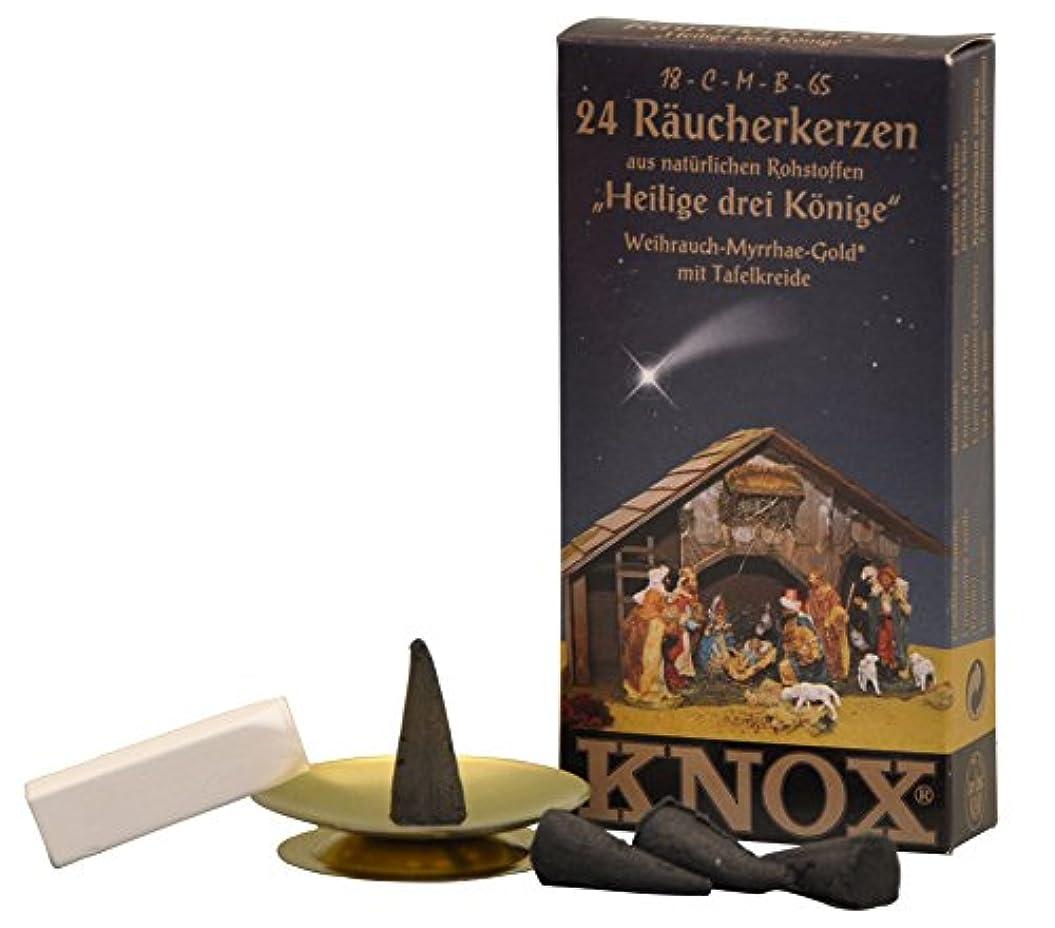 見習い哺乳類ラジウムKnox Three KingsクリスマスMyrrh Incense Cones withチョークandゴールドシェルSmokers