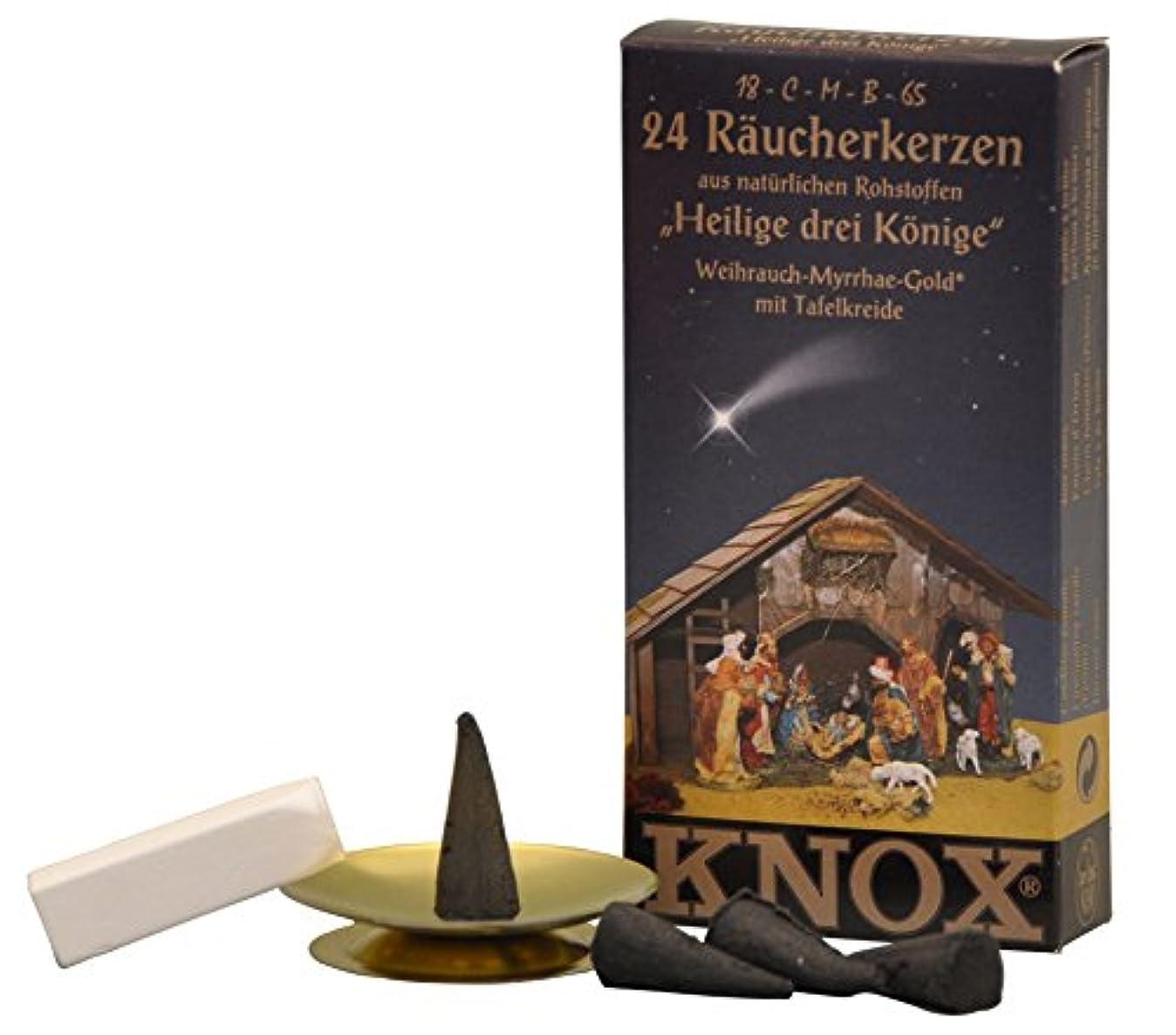 サイバースペース高く変えるKnox Three KingsクリスマスMyrrh Incense Cones withチョークandゴールドシェルSmokers