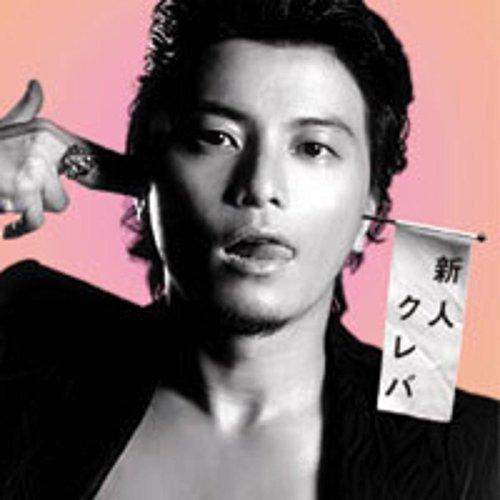 【ONE DAY/m-flo loves 加藤ミリヤ】名曲をKREVAがREMIX?歌詞を徹底解釈♪の画像