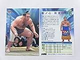 BBM2019 大相撲■レギュラーカード■06/栃ノ心 剛史/大関