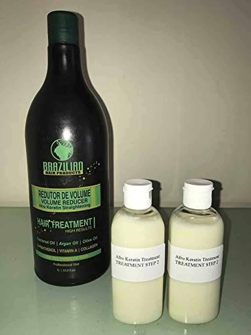 厳しいリスク思いやりアフロブラジルシステムケラチン毛矯正治療マルチサイズ (2 X 100ML ただケラチン)