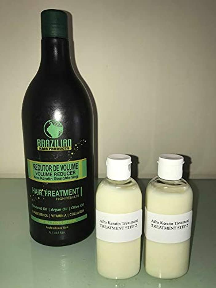 種誘導すきアフロブラジルシステムケラチン毛矯正治療マルチサイズ (2 X 100ML ただケラチン)