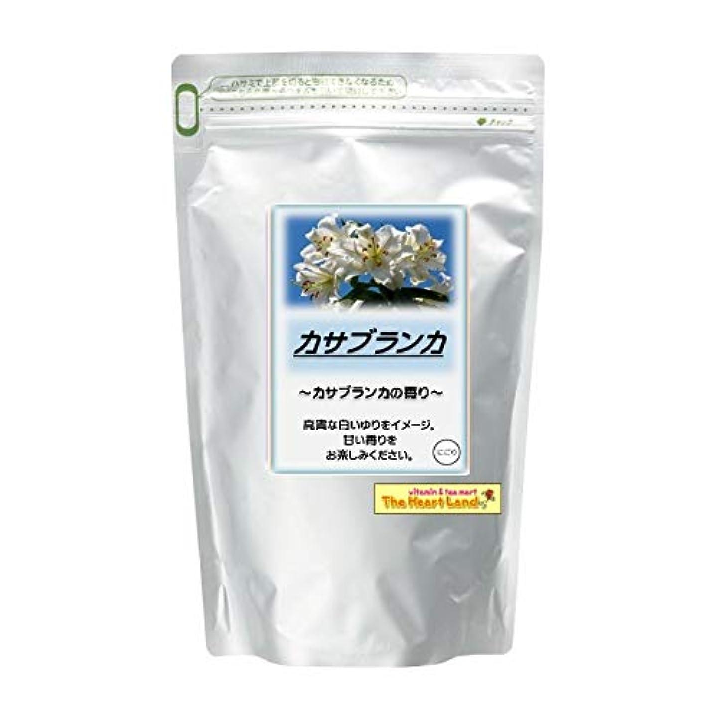 規範それぞれ染料アサヒ入浴剤 浴用入浴化粧品 カサブランカ 300g