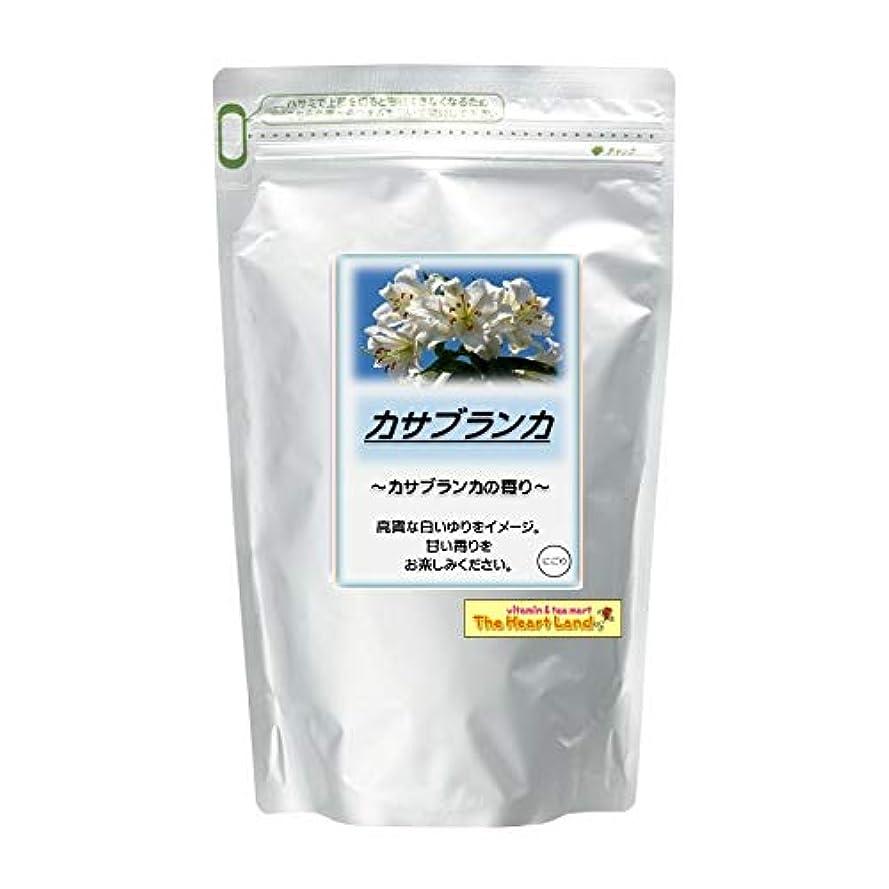 アサヒ入浴剤 浴用入浴化粧品 カサブランカ 300g