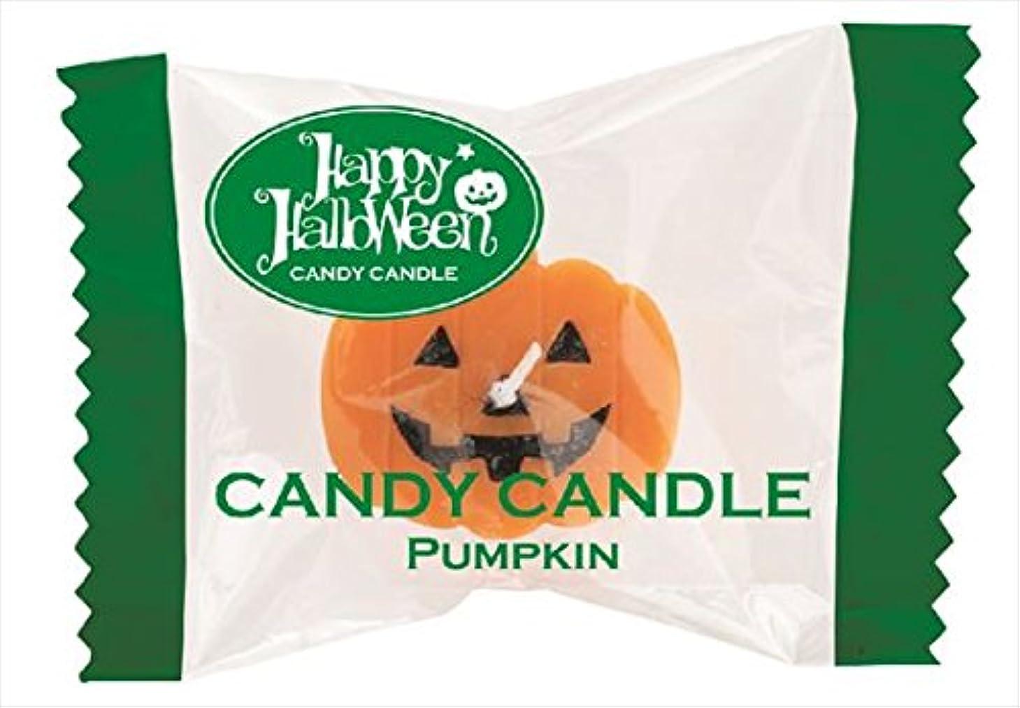 半径トランク切手カメヤマキャンドル(kameyama candle) キャンディーキャンドル 「 パンプキン 」
