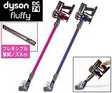 ダイソンDC74フラフィー通販モデル スペシャルセット (フューシャ)