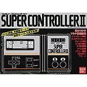 スーパーコントローラー2