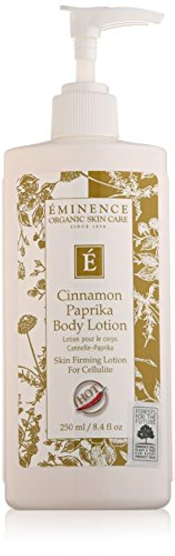世界パトワ蓋Eminence Cinnamon Paprika Body Lotion, 8 Ounce by Eminence Organic Skin Care