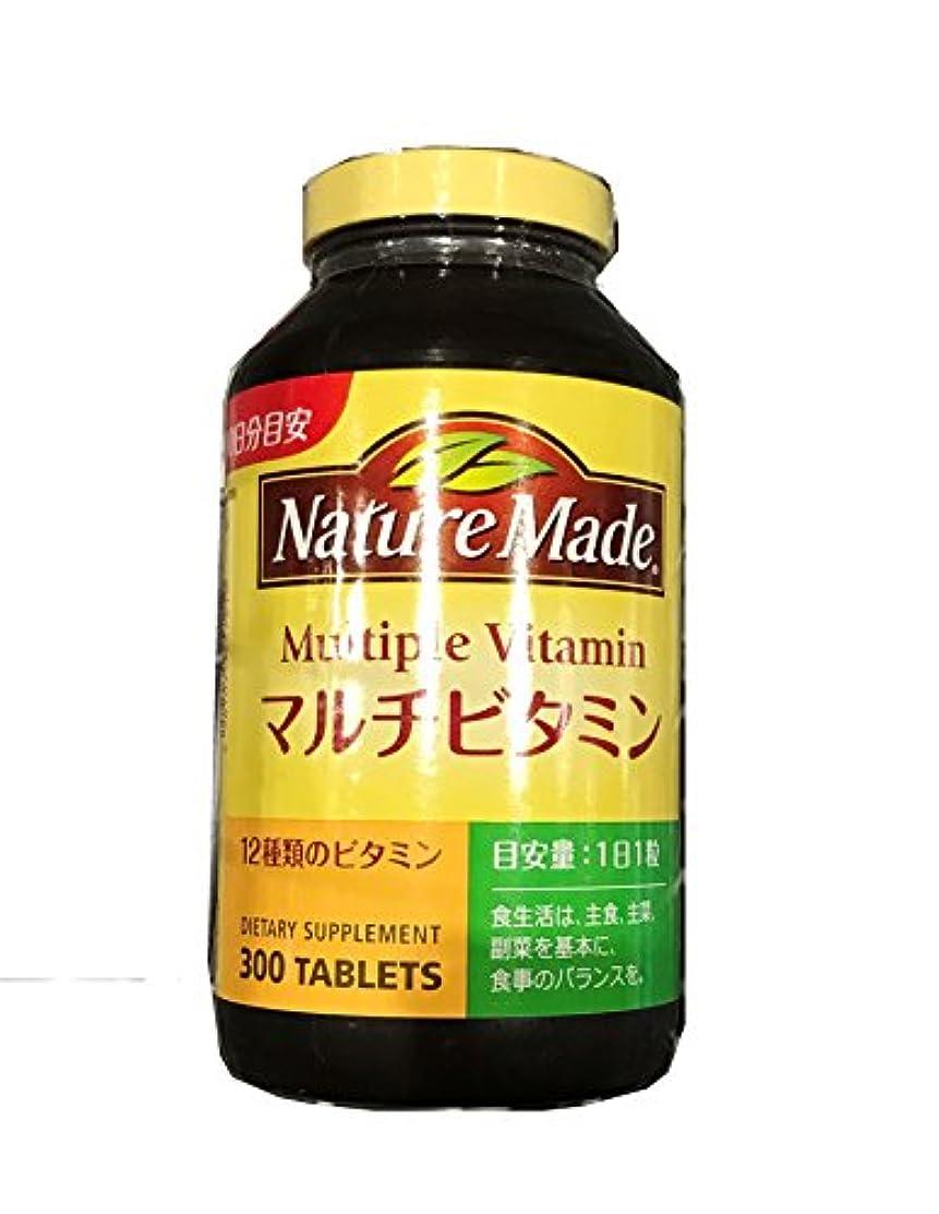 栄養コンテストフィードオンネイチャーメイド マルチビタミン 300粒【ネイチャーメイド,マルチビタミン,サプリ】