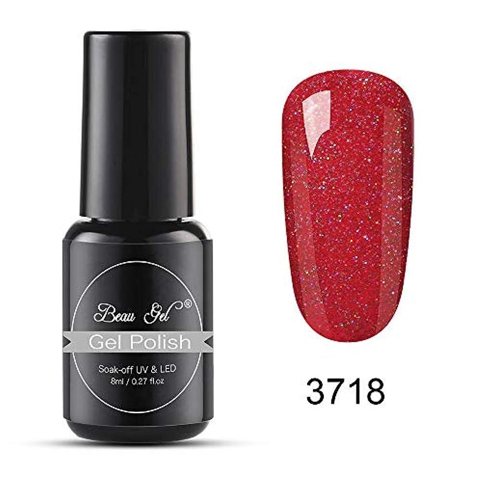 敬意を表する追い出す柔らかい足Beau gel ジェルネイル カラージェル 虹系 1色入り 8ml-3718