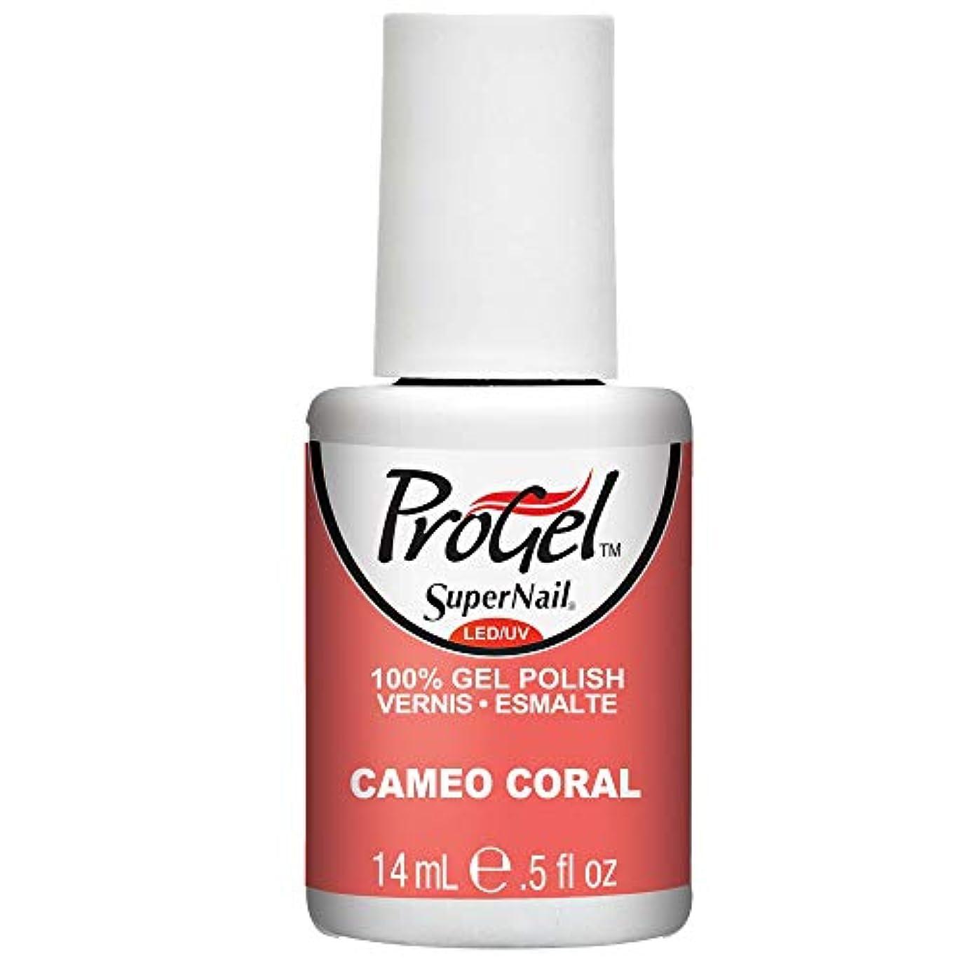 スタンド掘る最初SuperNail ProGel Gel Polish - Cameo Coral - 0.5oz / 14ml