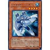 遊戯王カード E・HERO バブルマン CRV-JP014R_WK