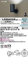 パナソニック(Panasonic) スポットライト LGB84525KLE1 調光不可 昼白色 ブラック