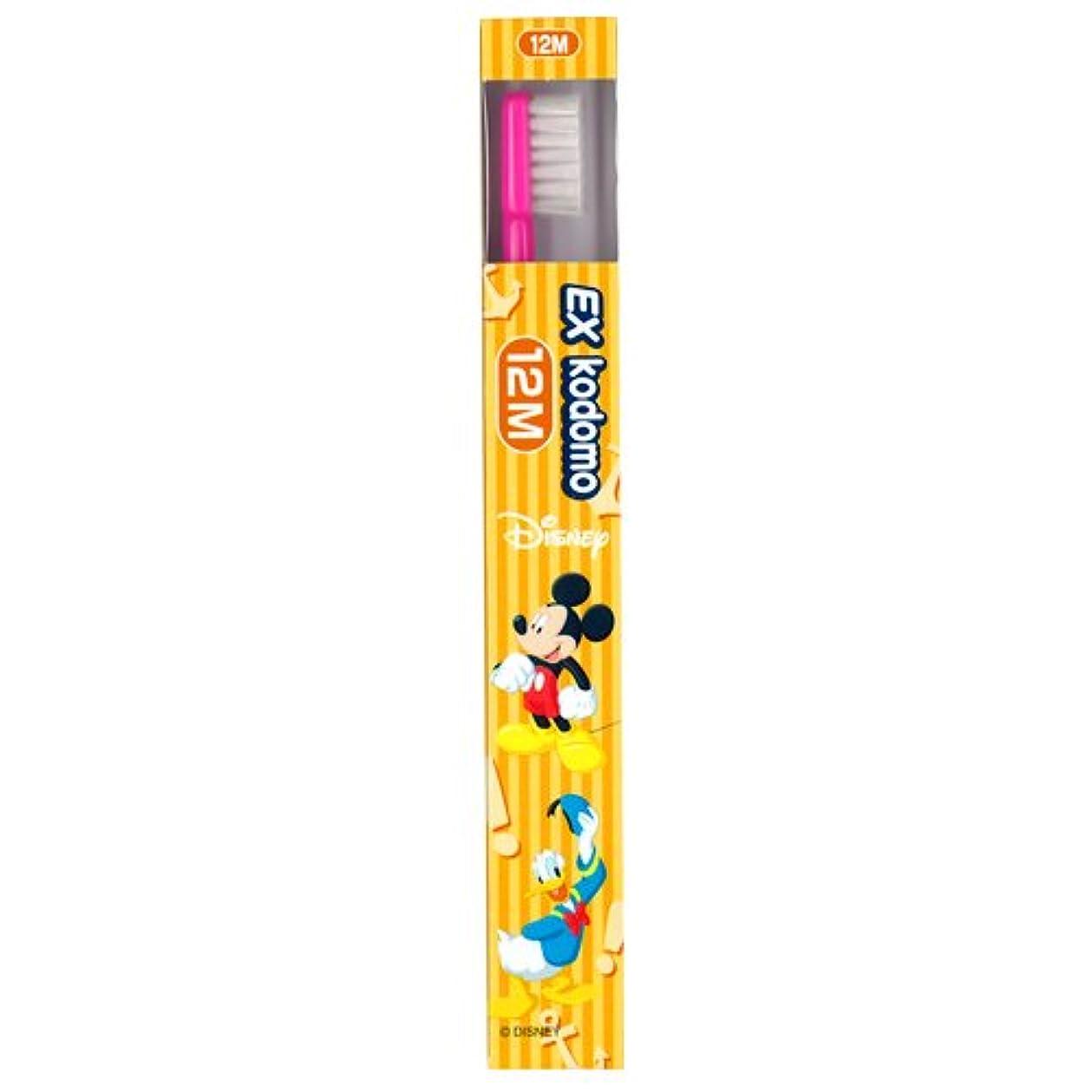 抵抗するジョガーチャップライオン EX kodomo ディズニー 歯ブラシ 1本 12M ピンク