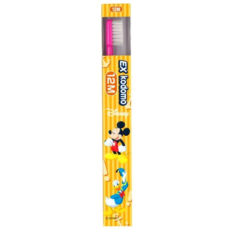 不満大邸宅なめらかライオン EX kodomo ディズニー 歯ブラシ 1本 12M ピンク