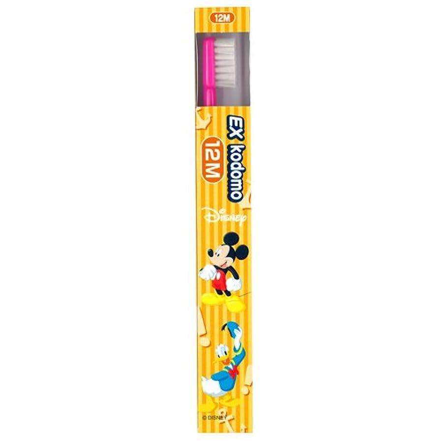 情熱説明的ランプライオン EX kodomo ディズニー 歯ブラシ 1本 12M ピンク