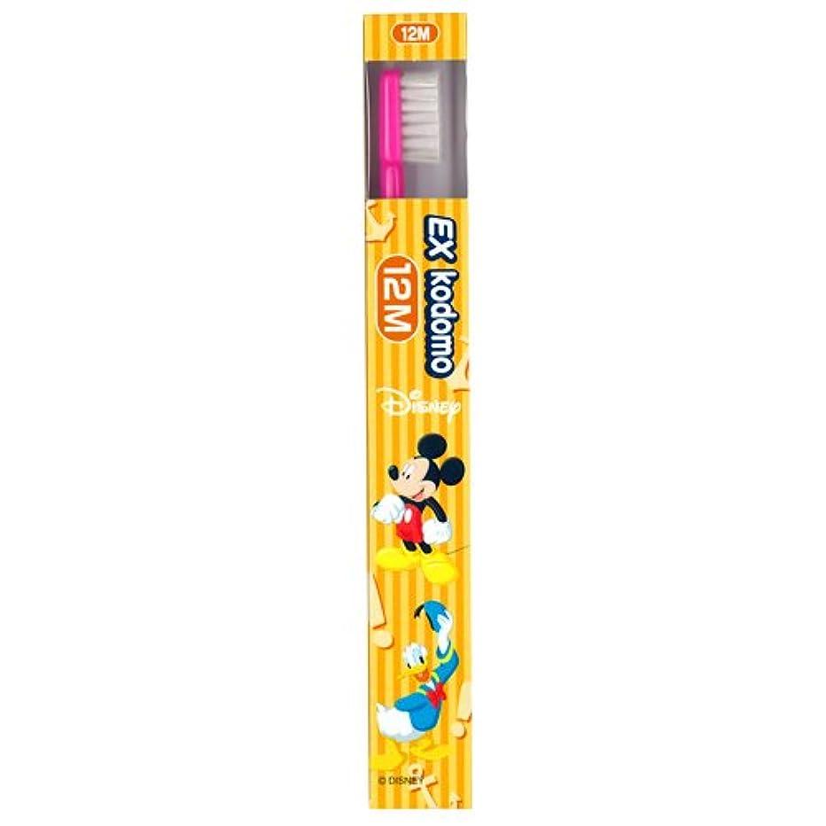 ベリー迅速南東ライオン EX kodomo ディズニー 歯ブラシ 1本 12M ピンク