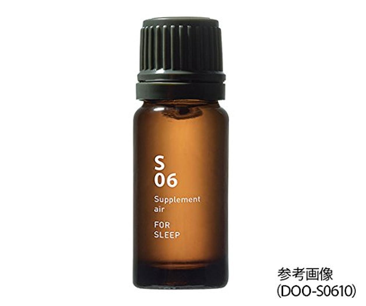 意見アレルギー主権者アットアロマ7-3511-02ブレンドアロマオイルSupplementairスリープ(ラベンダーハーブ)