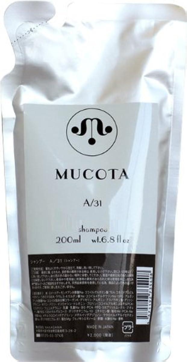 ムコタ シャンプー A/31 200ml