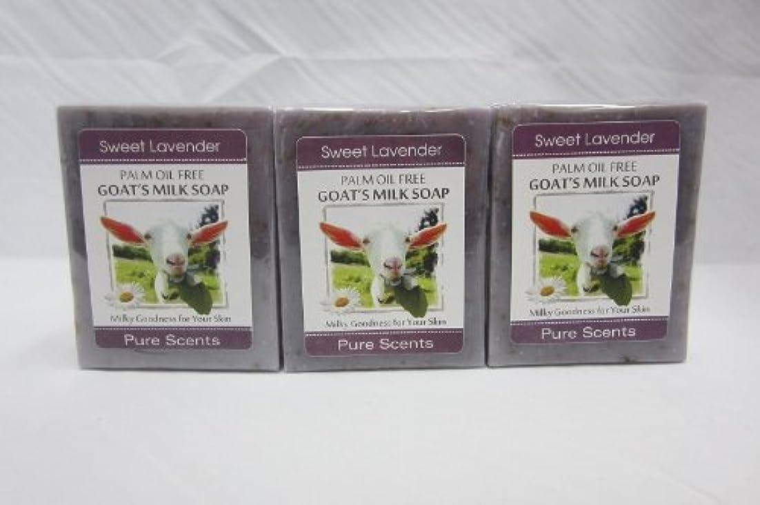 文汚物頑固な【Pure Scents】Goat's Milk Soap ヤギのミルクせっけん 3個セット Sweet Lavender スイートラベンダー