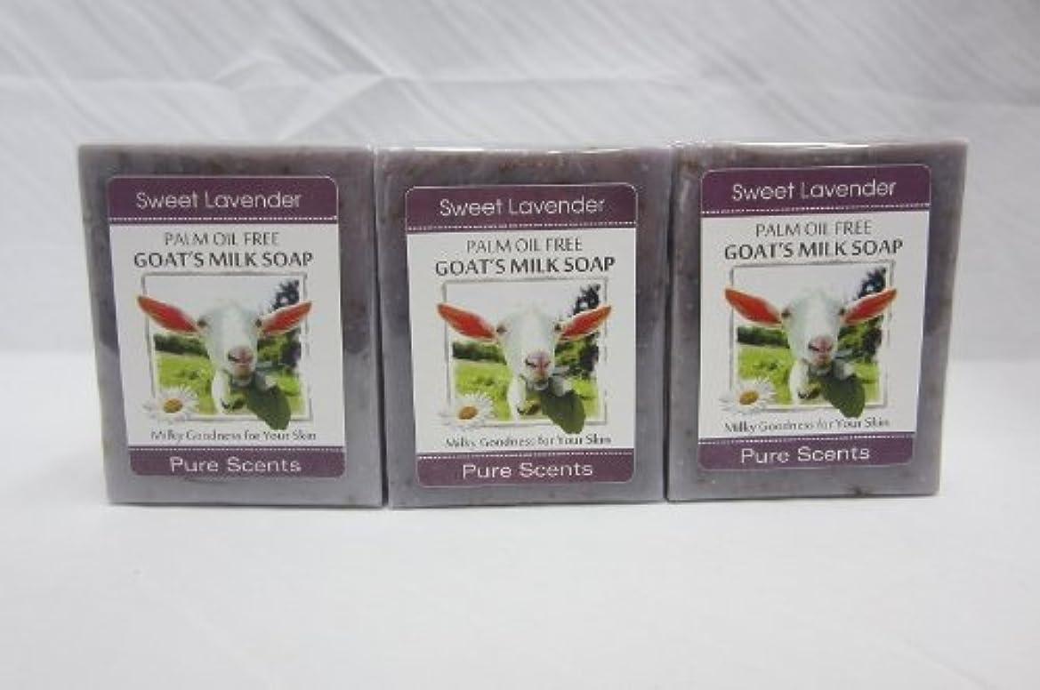 放棄する農業衛星【Pure Scents】Goat's Milk Soap ヤギのミルクせっけん 3個セット Sweet Lavender スイートラベンダー