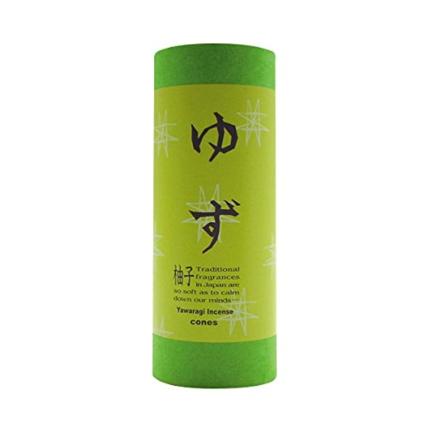 リスナー野菜リマ和のお香 コーン ゆず 10粒(コーンタイプインセンス)