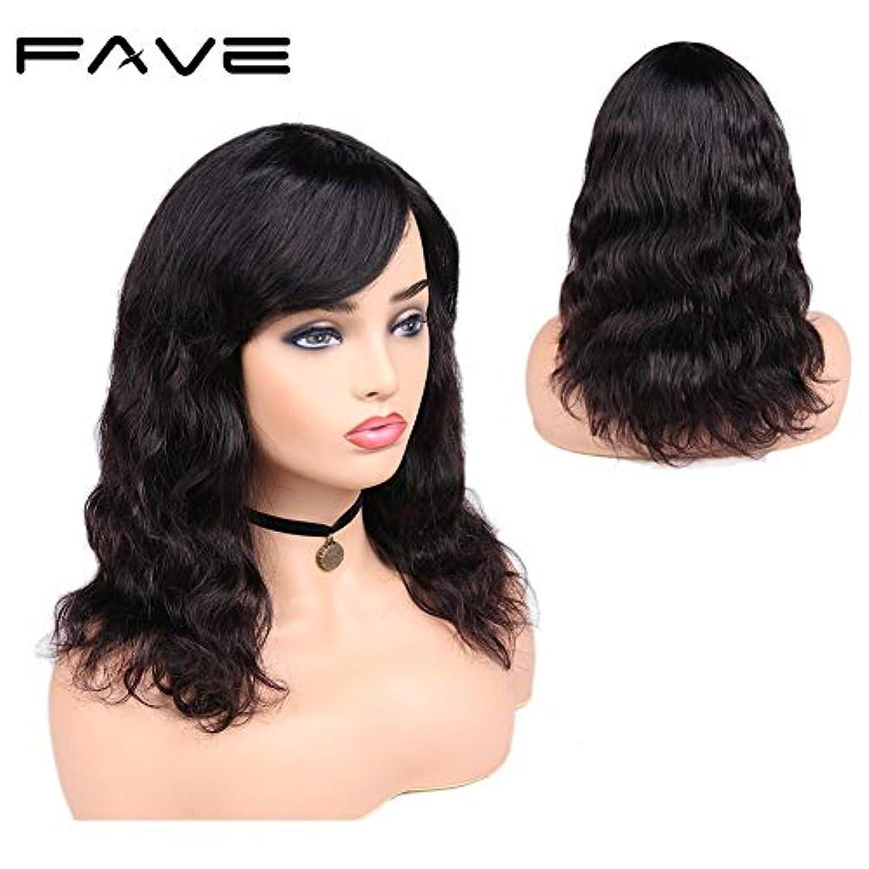 とティーム将来の滑る美しく ブラジルレミー100%人毛ウィッグボディ波に前髪ナチュラルブラックカラーの女性のギフトヘアー (Hair Color : Natural Black, Stretched Length : 14 inches)