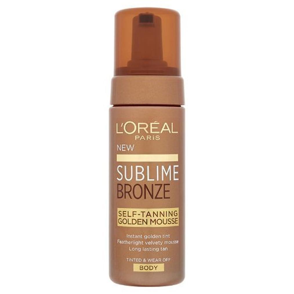 ガレージあいにく目的L'Oreal Paris Sublime Self-Tan Body Mousse 150 ml