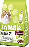 アイムス (IAMS) 成猫用 毛玉ケア チキン 1.5kg