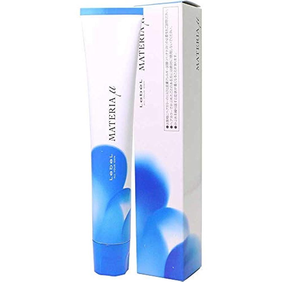 香り耕す望まないルベル マテリア μ 1剤 プライマリーシェード バイオレット V-8 80g