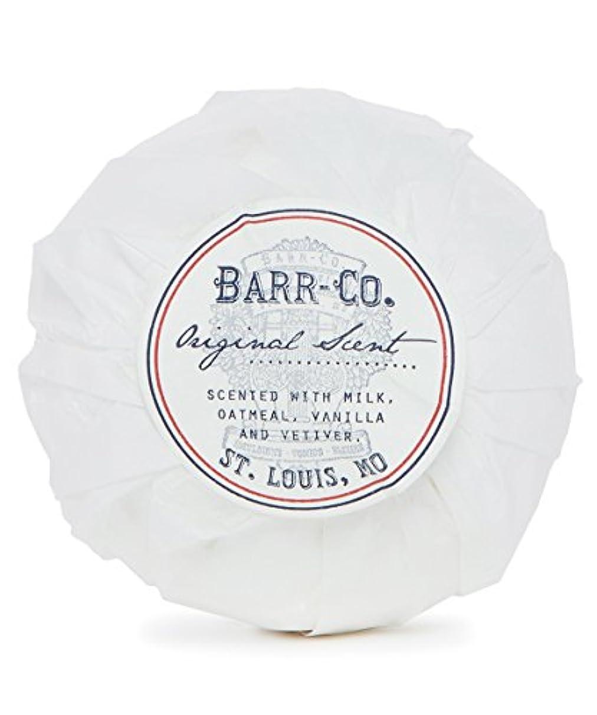 バーガーベックス有効バーコ(BARR-CO.) バスボム