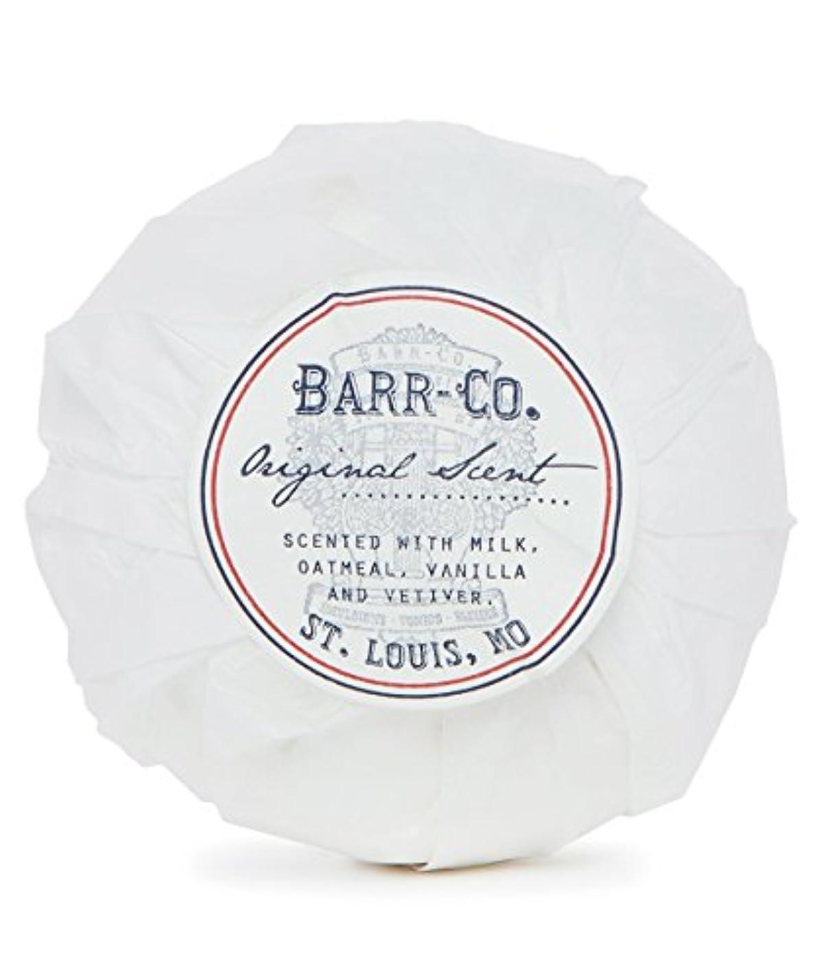 生息地規模粒バーコ(BARR-CO.) バスボム